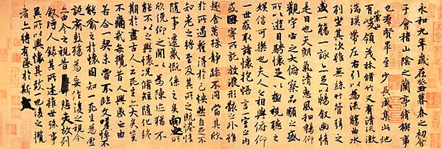 Escritura ideográfica china