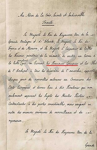 הסכם לונדון 1827