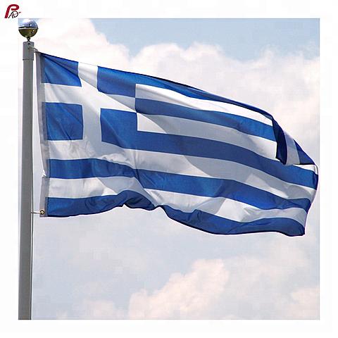 גבולות יוון במאה ה-19 וה-20