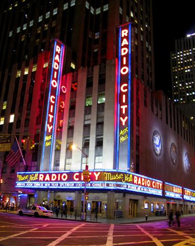 Radio City Music Hall becomes a national landmark