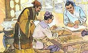 Los chinos inventaron el papel