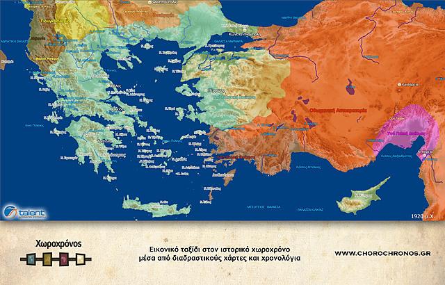 Επέκταση Ελληνικής ζώνης κατοχής