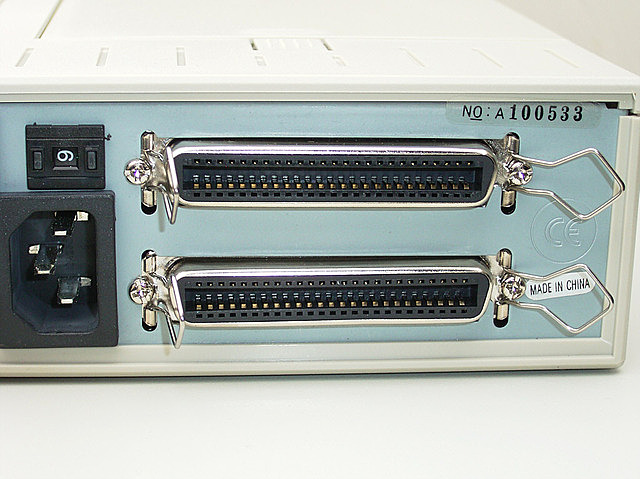 El nacimiento de la interfaz SCSI