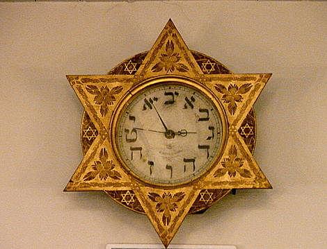 Hebreo 1800 a.c.