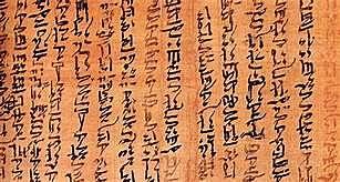 Egipto emplea las escrituras jeroglífica