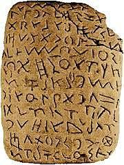 Escritura fenicia