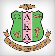 (AKA) Alpha Kappa Alpha ♀
