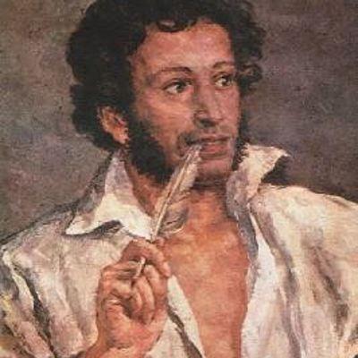 А. С. Пушкин в живописи timeline