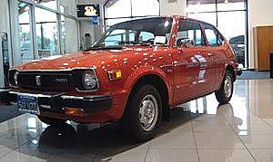 Primera generación (1973-1979) [SB1/SG/SE/VB]