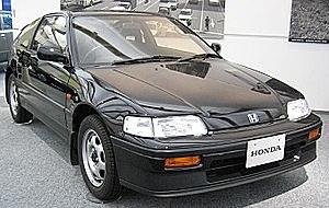Segunda generación (EF6/EF7/EF8) CRX