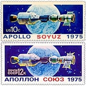 El Apollo 18(EEUU) se acopla a la Soyuz 19(URSS) y constituyen el primer proyecto de colaboracion conjunto