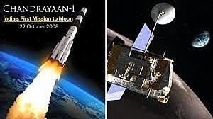 India lanza  la Chandrayaan 1 .
