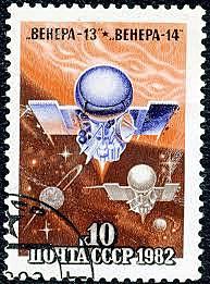 La sonda Venera 14 llega a Venus.