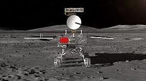 Japón lanza su primera misión de exploración lunar