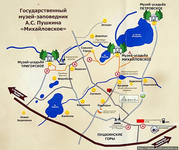 Последняя поездка в Михайловское