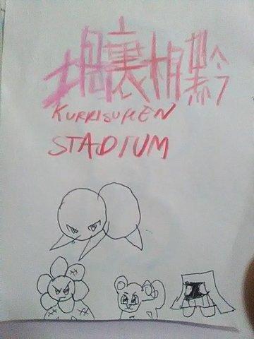 Kurrisuken Stadium