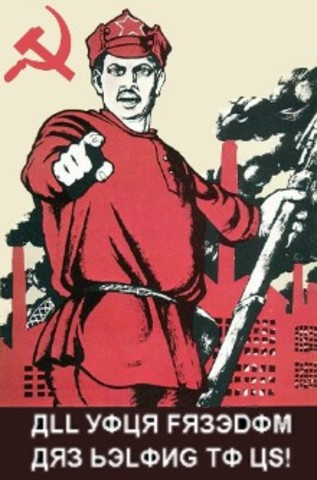 Postwar Strikes