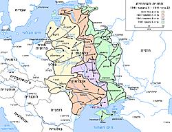 תחילת הפתרון הסופי - 1939-1941