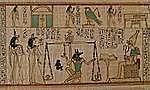 Pre-Industrial Age: Papyrus (Egypt: 2500 B.C.)