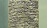 Pre-Industrial Age: Clay Tablets (Mesopotamia: 2400 B.C.)