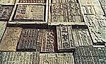Pre-Industrial Age: Woodblock Printing (or block printing: 220 A.D.)