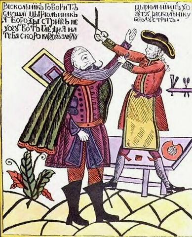 Execution of Avvakum Petrov