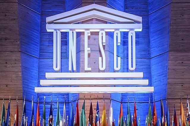 Manual para la enseñanza de las ciencias (UNESCO)