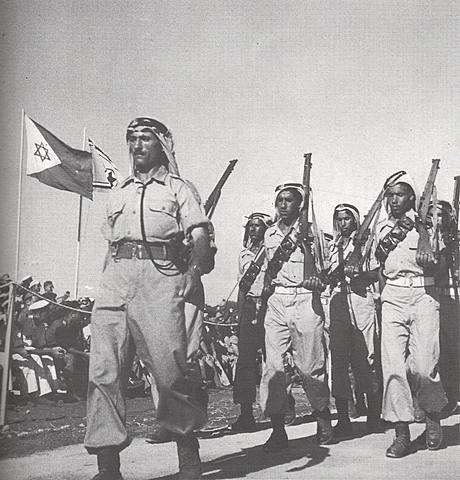 Start of the 1948 Arab-Israeli War