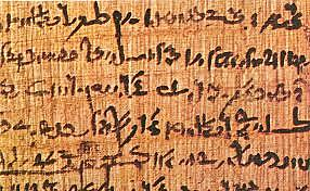 Papyrus in Egypt- 2,500 BC