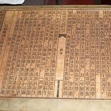 Dibao in China-  2nd Century