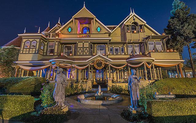 «Mystery House»