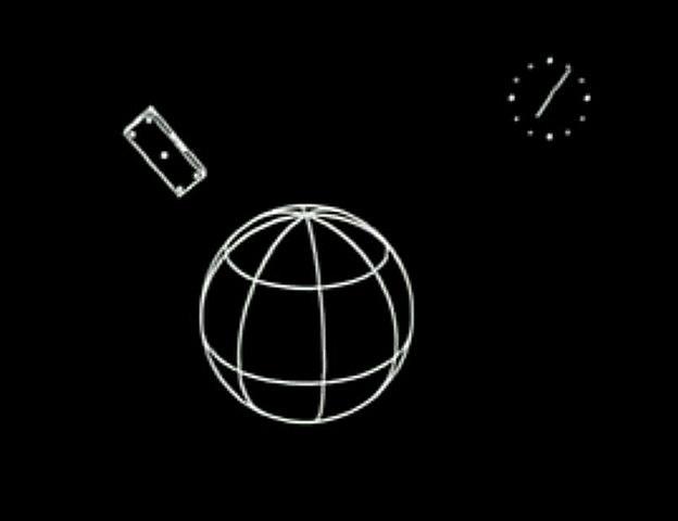 Первая компьютерная анимация