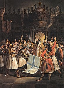 Pace di Adrianopoli