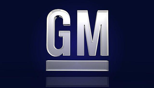 GM -NAA I / O