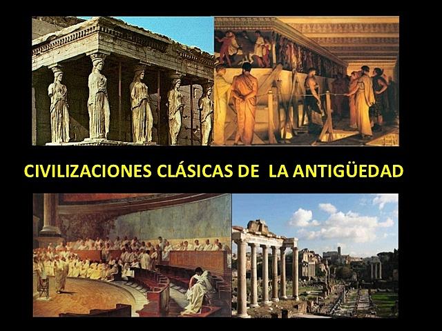 Antigüedad clásica o el oeste