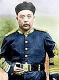 Fallecimiento de Yuan Shikai
