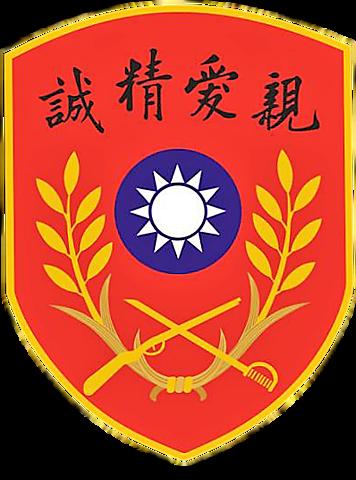 Academia Militar de Whampoa