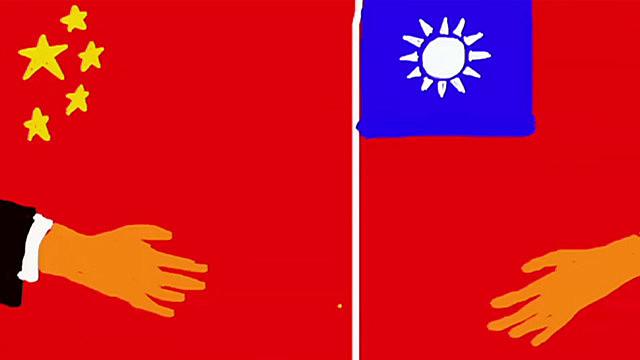 Comunistas y Nacionalistas