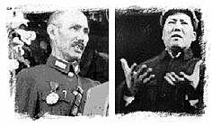 Traición de Nacionalistas a Comunistas