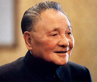 Regreso de Deng Xiaoping