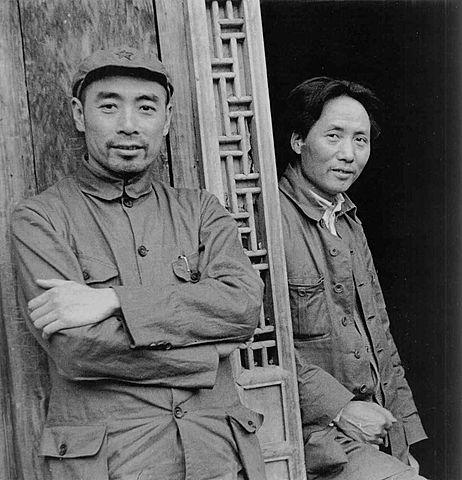 Final de la era Mao