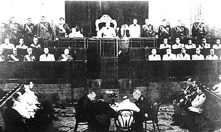 Época De La Conciliación En El Salvador - PREINSTITUCIONAL