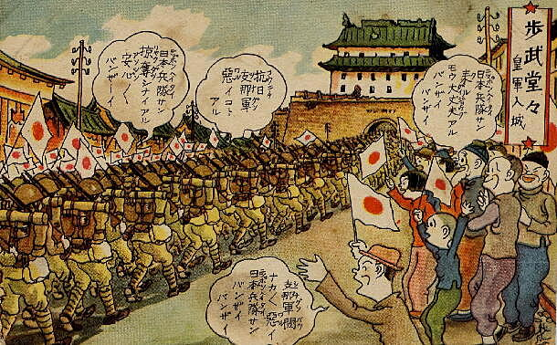 The event make Japan participate in the Second world war.