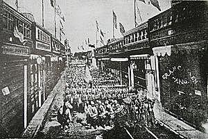 Ofensiva contra Lima.