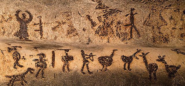 Primeira forma conhecida de comunicação: Escritos rupestres do povo Sumério