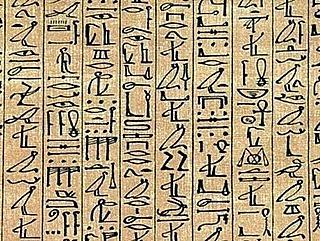 Primeiros Hieróglifos