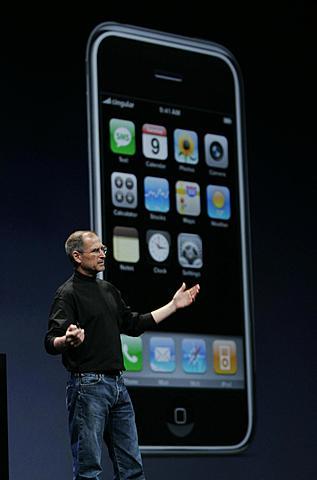 El día D (iPhone)