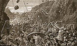 Rome Versus Greece