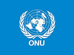 Se establece la Organización de la Naciones Unidas