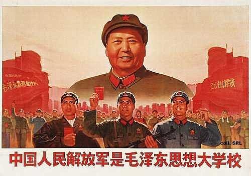Chinese Communist Revolution (1927 - 1949)